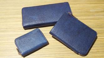 iTADAKiに黒桟革本藍染の財布を追加