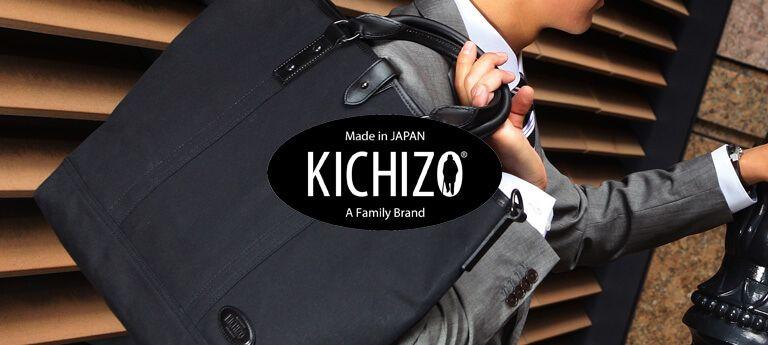 33b01e9df3a7 【正規販売店】KICHIZO by Porter Classic(キチゾウ バイ ポータークラシック) 通販TORATO -  トートバッグ、ショルダーバッグ、カバン